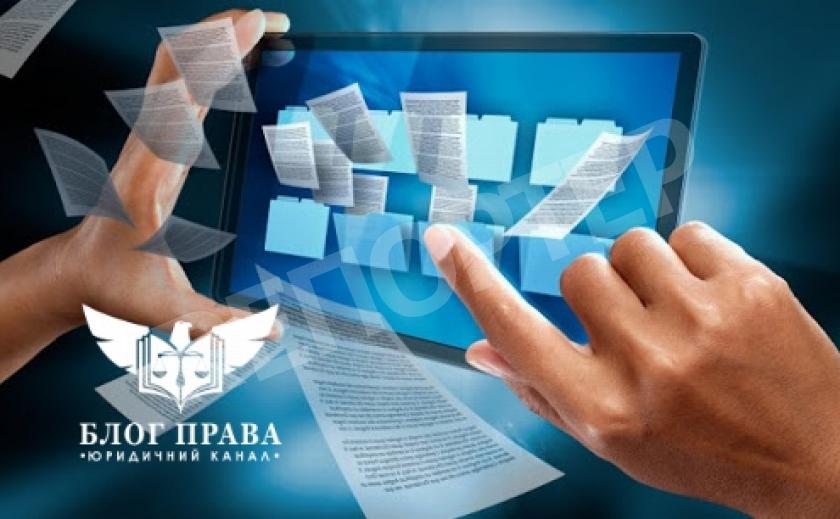 Про зміну особистих даних необхідно повідомити контролюючий орган