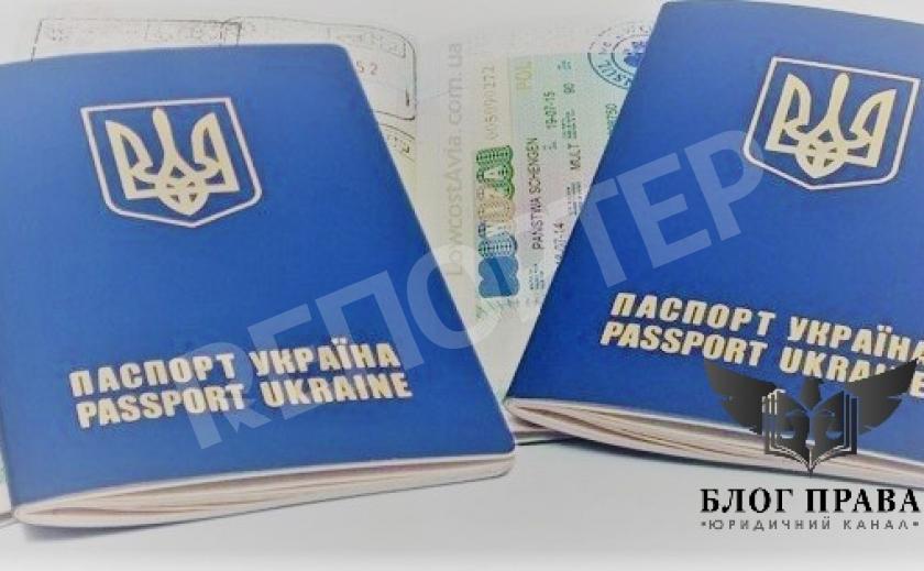 Відповідальність за подвійне громадянство