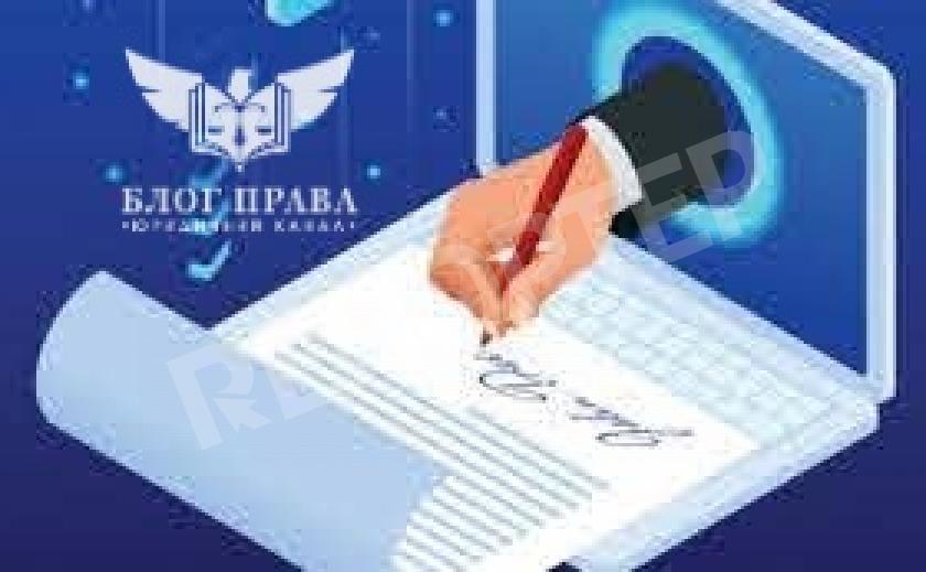 Старий електронний цифровий підпис діє до 7 листопада 2020