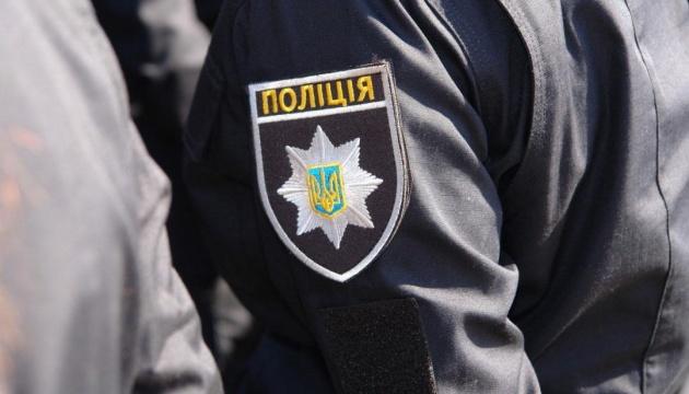 На Днепропетровщине полиция разыскивает вооруженного преступника