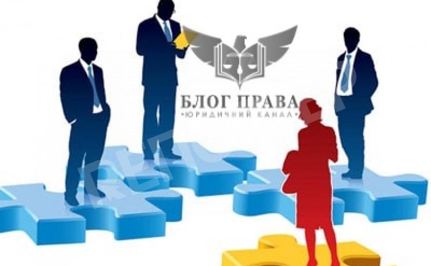 Створено нову державну службу для надання соціального захисту