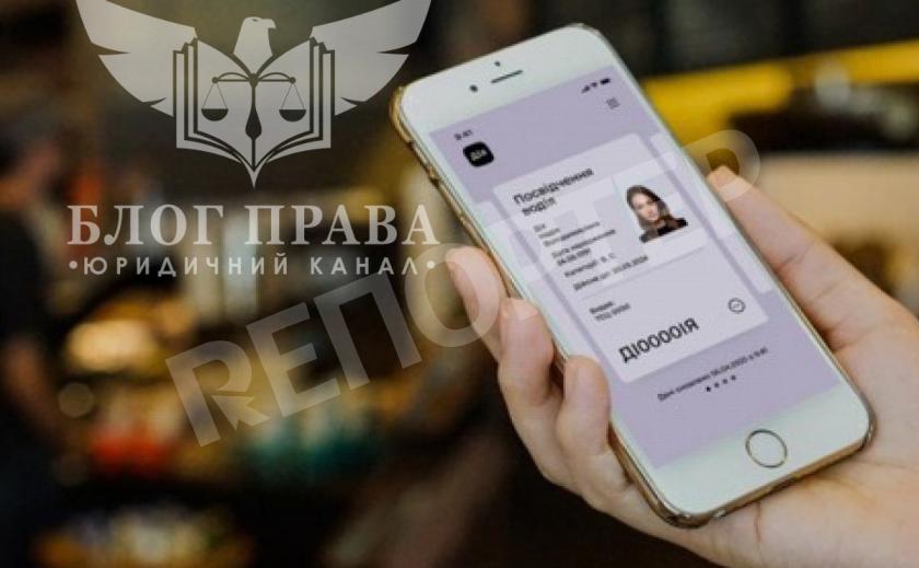 Банки почнуть приймати електронні паспорти
