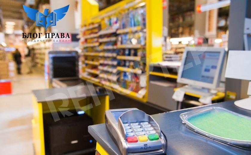 Ціна товару на ціннику і у чеку різняться? Що робити покупцю