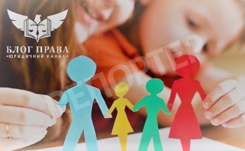 Соціальна відпустка на дітей. Основні деталі
