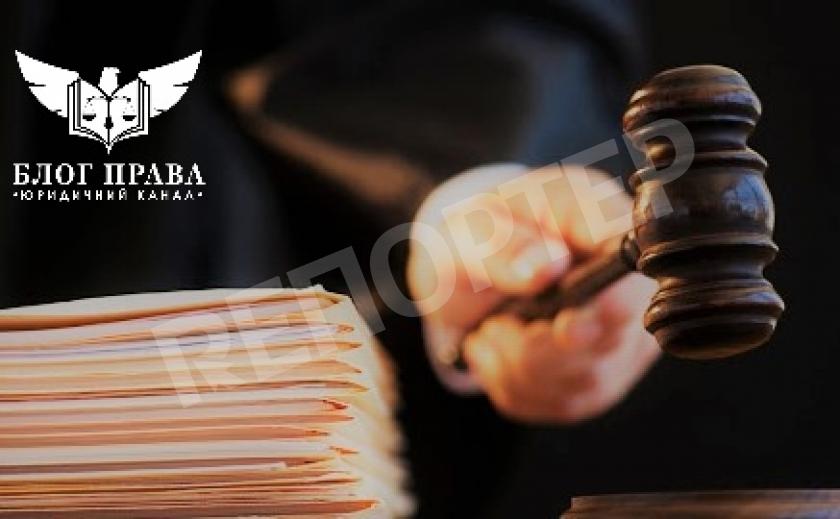 Відповідальність за неповагу до суду