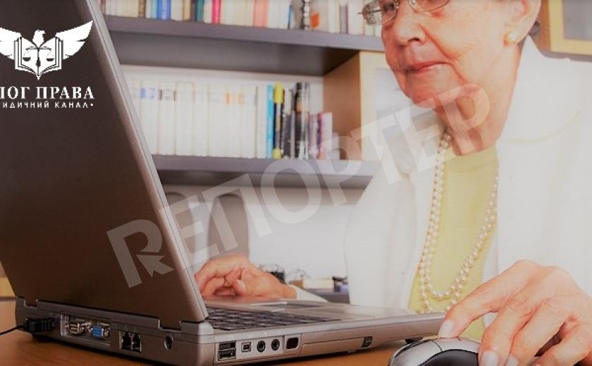 Пенсіонер влаштувався на роботу. Що з пенсією