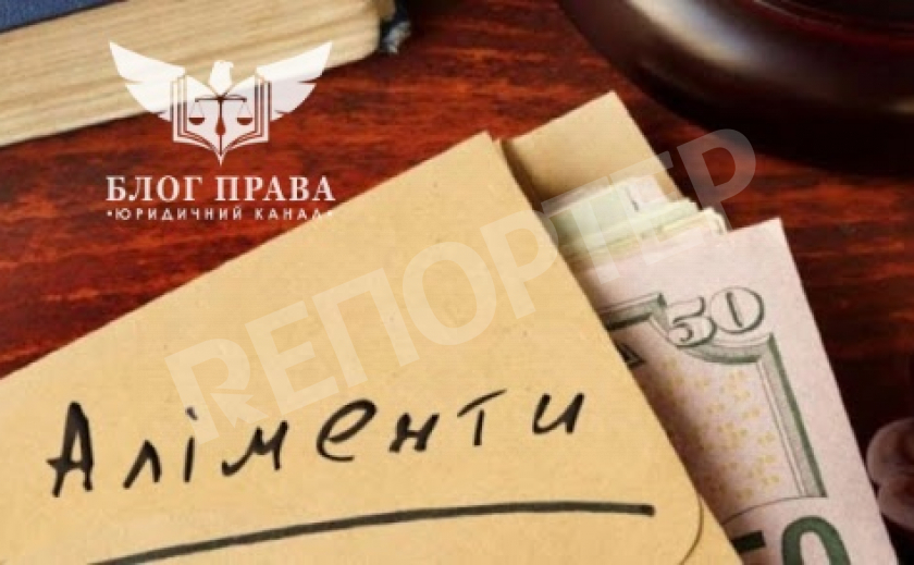 В Україні змінився розмір виплат аліментів