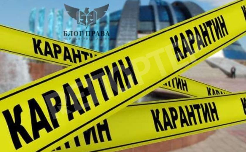 Карантин продовжено до 28 лютого з новими обмеженнями