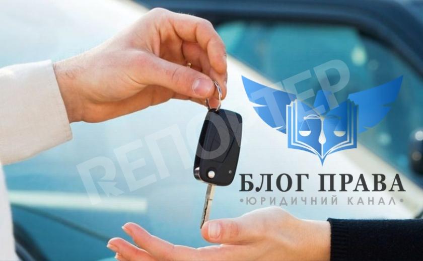 Порядок реєстрації транспортних засобів змінено