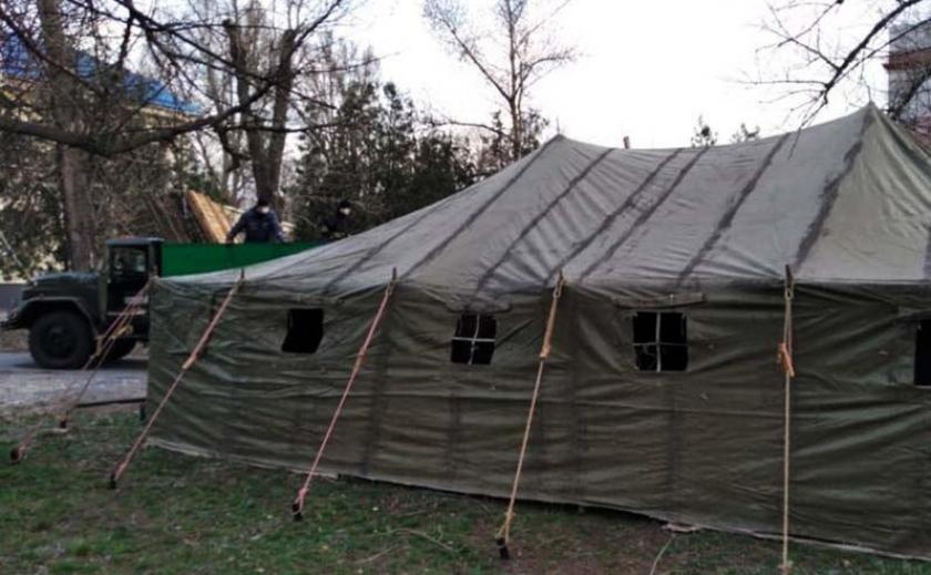 Антивирус. Днепропетровская область будет принимать пациентов в палатках