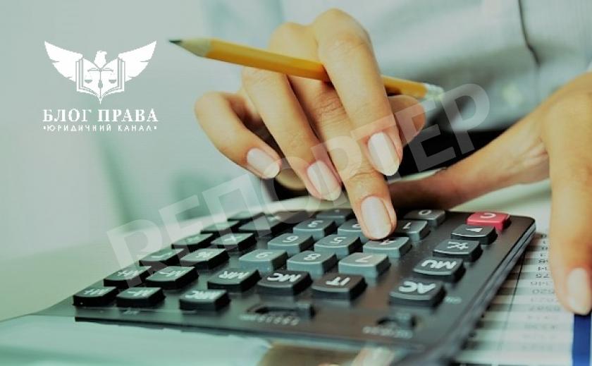 З 1 січня 2021 року вводяться в дію нові бюджетні рахунки для сплати податків