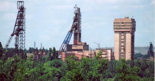На Днепропетровщине в на шахте погиб человек