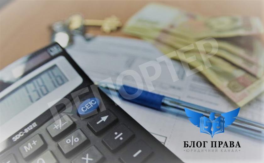Податкова соціальна пільга у 2021 році