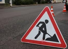 В Днепре все же отремонтируют дорогу до Приднепровска ФОТО