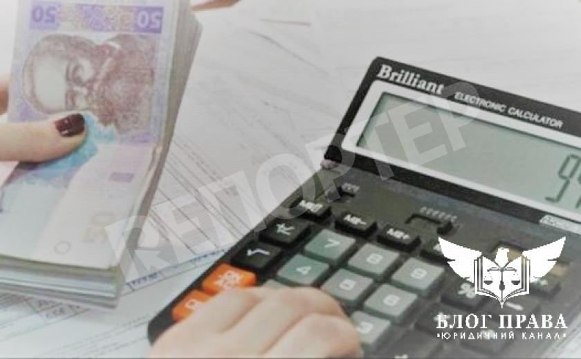 Нові вимоги до кредитних та депозитних договорів