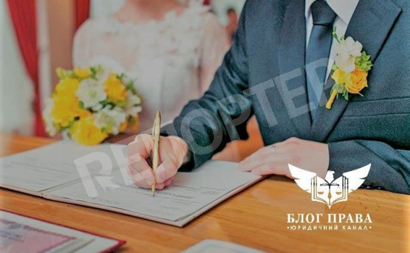 Шлюб з іноземцем. Основні деталі