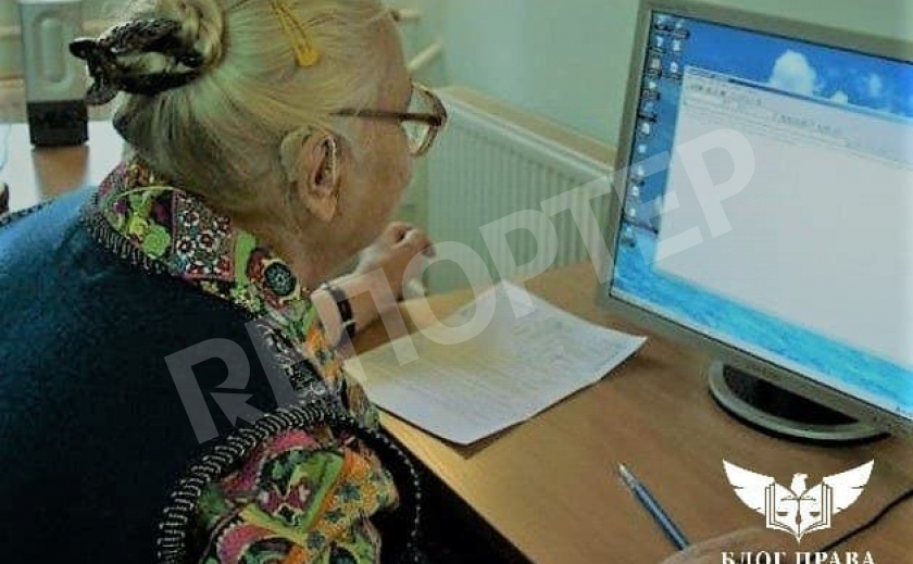 Чи звільняються пенсіонери за віком від сплати земельного податку