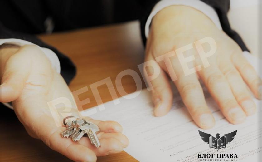 Договір довічного утримання. Основні деталі