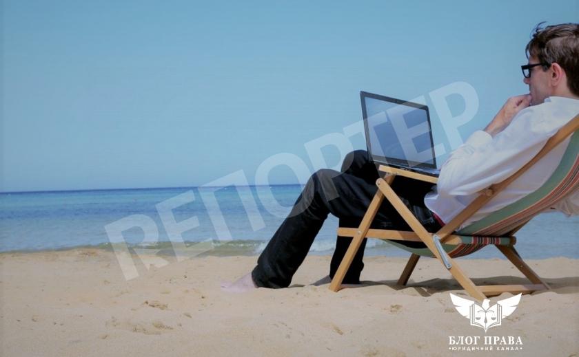 ФОП у відпустці. Що з податками
