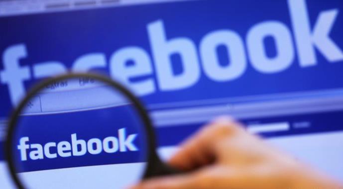 Антивирус. В США Facebook будет следить за перемещением пользователей