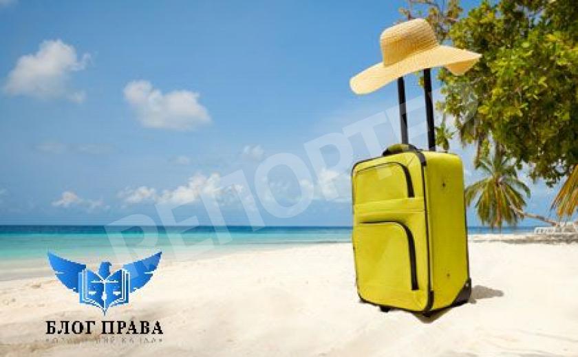 Чи передбачена компенсація за невикористані дні щорічної відпустки ?