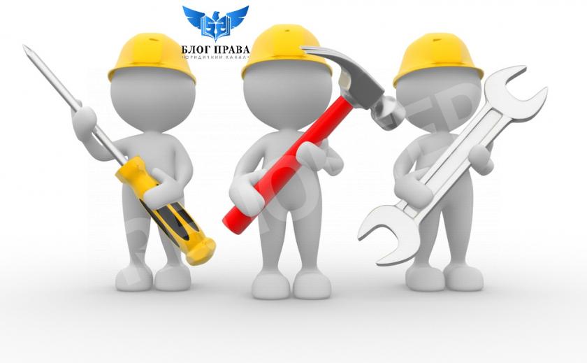 Які права працівників на охорону праці під час роботи?