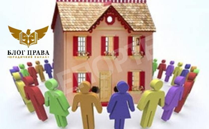 Які права та обов'язки у мешканців ОСББ ?