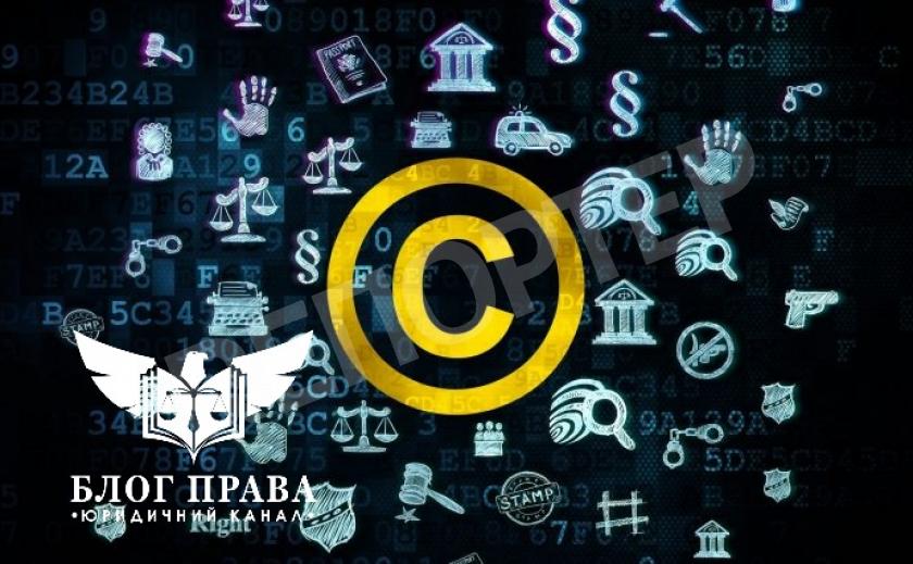 Строки дії авторського права
