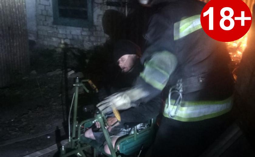 В Павлограде на пожаре спасли инвалида Фото 18+