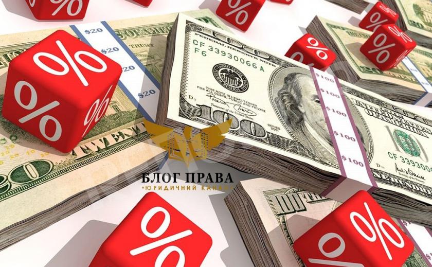 Нове в сфері реструктуризації кредитів в іноземній валюті