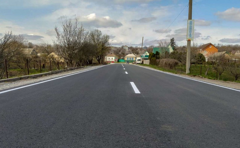 Аж блестит! На Днепропетровщине капитально отремонтировали важную дорогу
