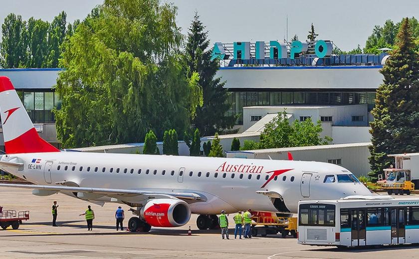 Почему Павлоградский химзавод и Днепропетровский аэропорт остались без финансирования