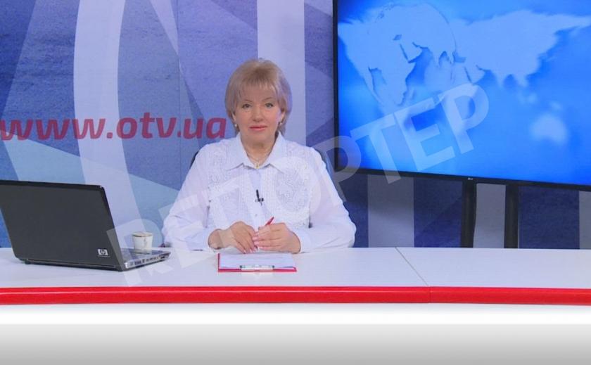 «Итоги недели» 31 июня - 4 мая 2021 г. с Галиной Булавкой