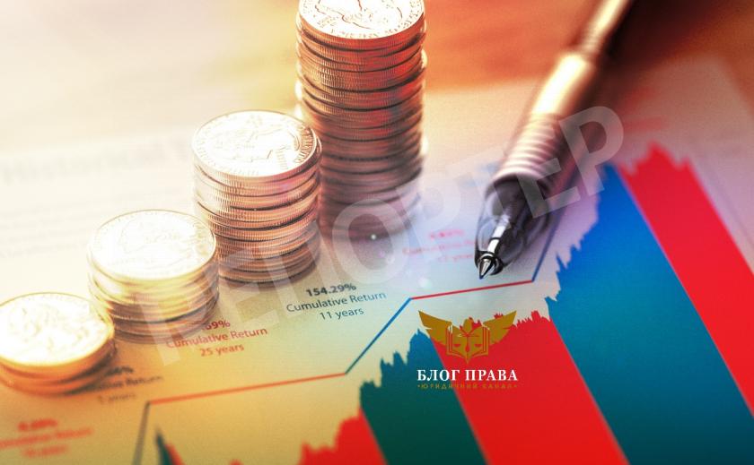 Правила відкриття банківських рахунків: зміни
