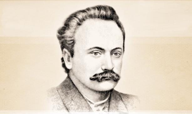Публицисты Днепропетровщины могут получить 10 тысяч от Ивана Франко