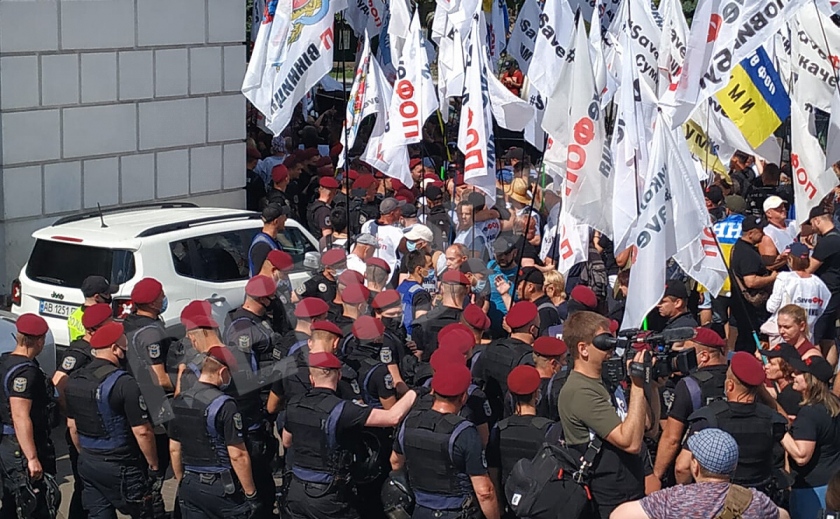 На Майдане сегодня жарко! Протест ФОПов 29.06.2021 (видео)