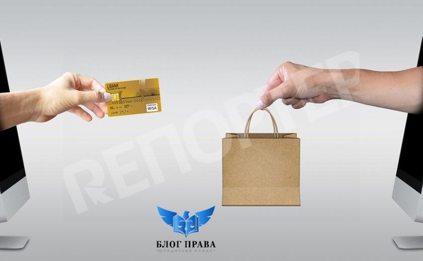 Прийнято Закон про платіжні послуги