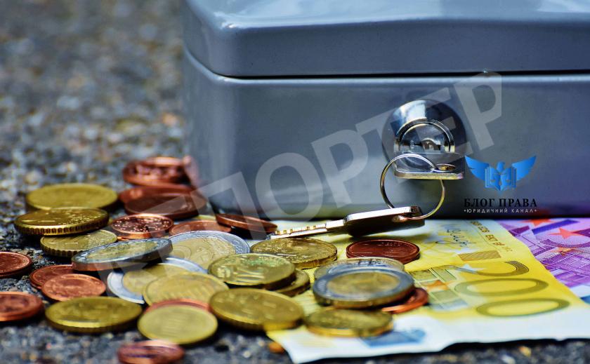 Мін'юст надав пояснення щодо списання коштів з банківських рахунків боржників