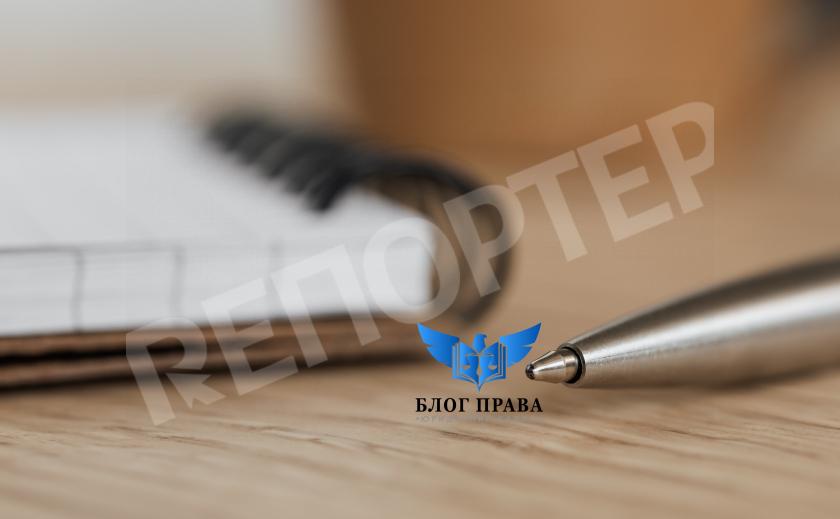 Оновлення форм заяв у сфері держреєстрації юросіб, ФОП та ГФ
