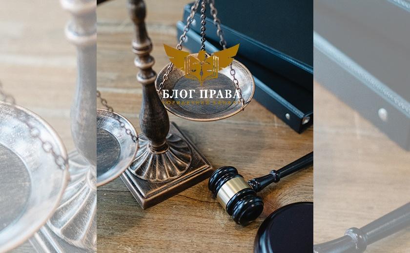 Нові повноваження голови апеляційного суду
