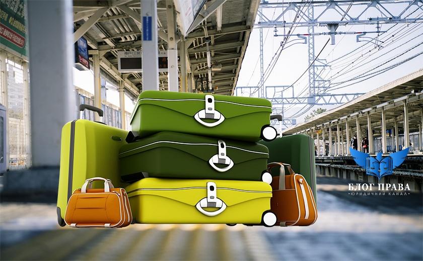 Недостача, втрата та пошкодження багажу