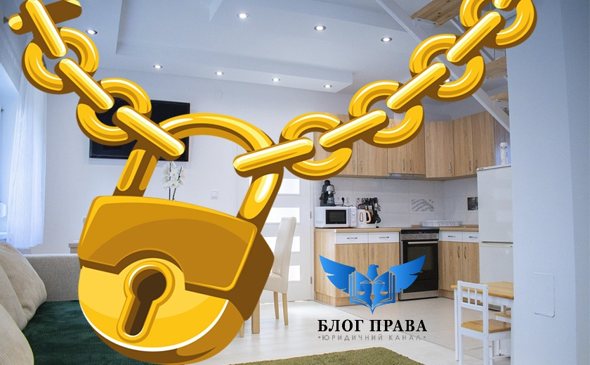 Реалізація майна в іпотеці