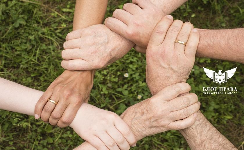 Обов'язок по утриманню інших членів сім'ї та родичів