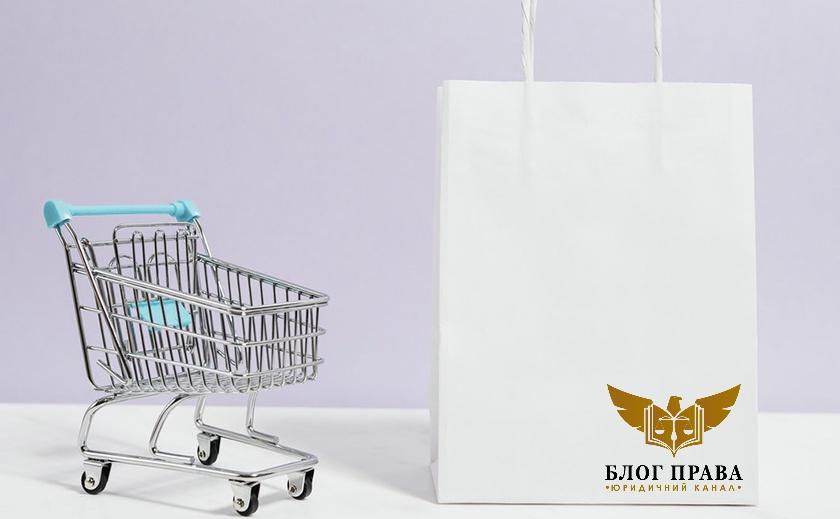 Порушення та захист прав споживачів