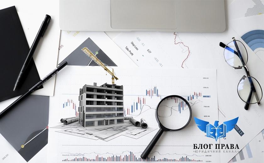Змінено порядок проведення експертизи містобудівної документації