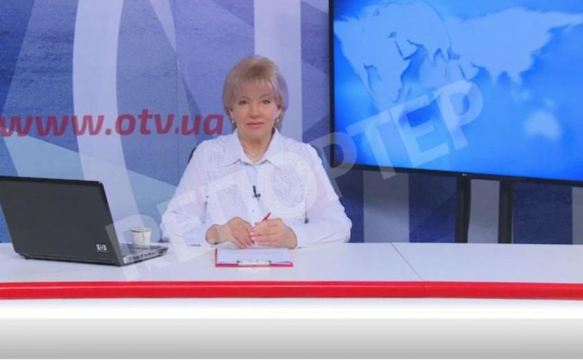 «Итоги недели» 13 - 17 сентября 2021 г. с Галиной Булавкой