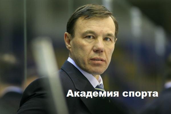 Академия спорта. Легенда хоккея - о детстве, советской экипировке и нелегком выборе