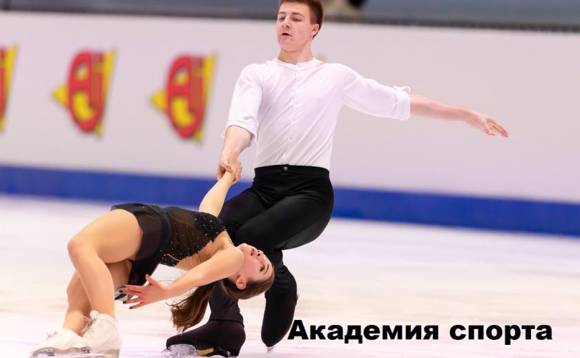 Академия спорта. О фигурном катании и Олимпийских играх-2020