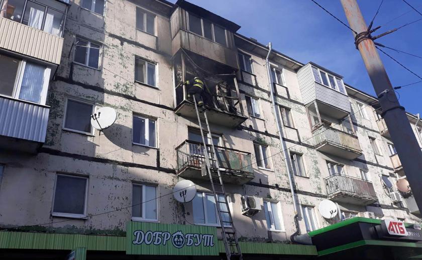 В Днепре жизнь в многоэтажке стала невыносимой