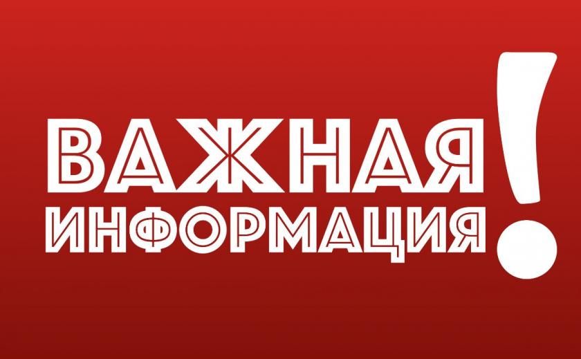 Коронавирус на Днепропетровщине не подтвердился